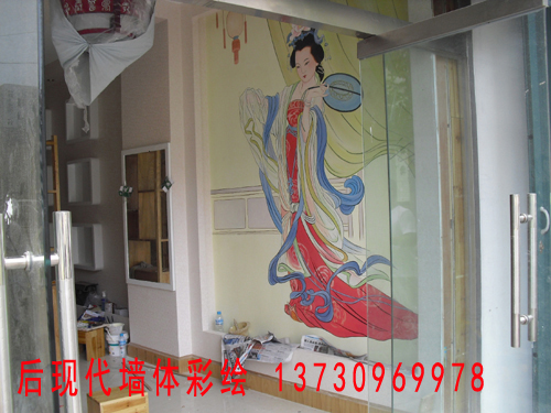 手绘美容院美容会所彩绘墙壁画