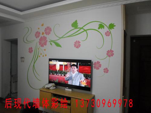 室内手绘壁画